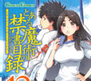 Tome 12 -Toaru Majutsu no Index