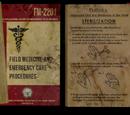 Справочник по медицине, том 2