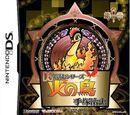 Read on DS Series: Osamu Tezuka's Phoenix 1 (DS)