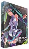200px HatsuneMikuV3English box