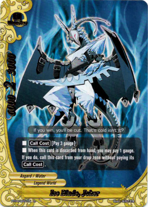 Ice Blade, Joker - Future Card Buddyfight Wiki - Wikia