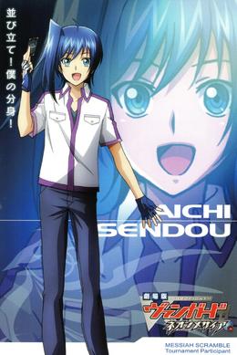 Aichi-NeonMessiah