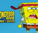 Portal:Sponge Out of Water