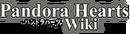 Logo Pandora Hearts.png