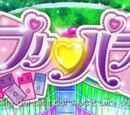 Miracle ☆ Paradise