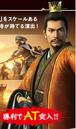 Liu Bei (PSROTK).png