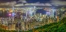 Hong Kong Skyline viewed from Victoria Peak 2.jpg