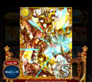 Seth Bahamut (The Great Dragon Emperor)