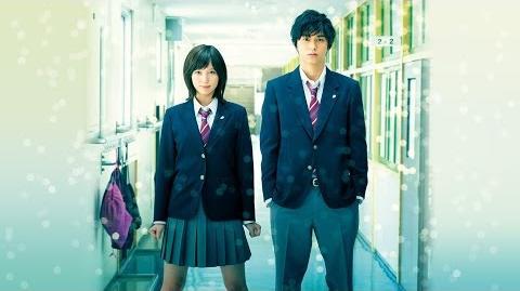 Ao Haru Ride (film aktorski)
