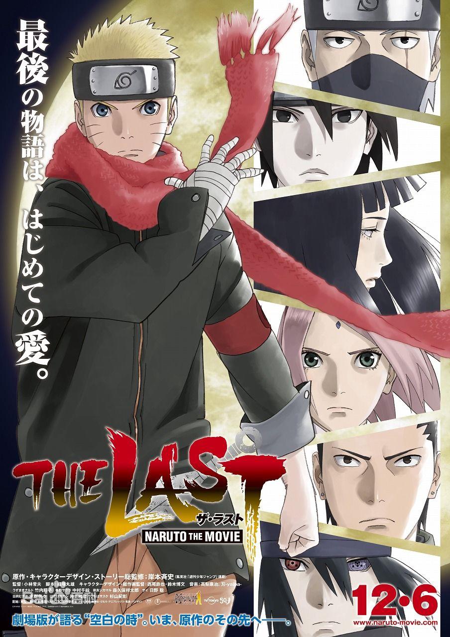 Naruto_the_Last,_Hinata_confirmation.png