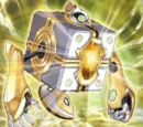 Cube Vylon