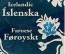 Faroese.jpg