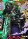 Skeleton King II Figure
