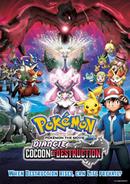 MS017: Pokémon The Movie - Diancie and the Cocoon of Destruction