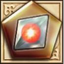 Din's Fire Badge (HW).png