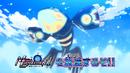 Primal Kyogre anime.png