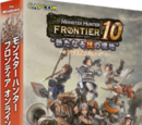 Monster Hunter Frontier Saison 10