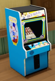 Fix It Felix Jr Arcade Machine Fix-It Felix, Jr. Arca...