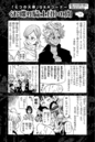 Volume 11 - Extra 1.png