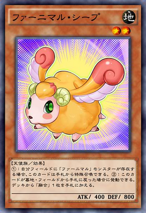 Possibly one of the most anticipated Arc V episodes? NEW CARDS! :D 300px-FluffalSheep-JP-Anime-AV
