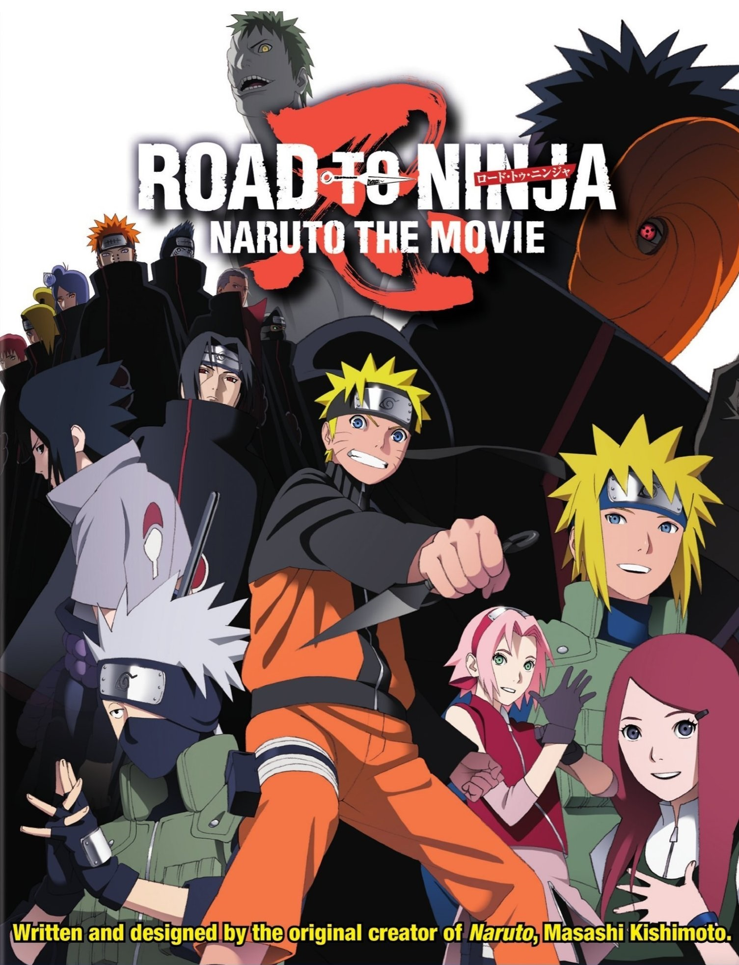 Road to ninja naruto the movie 2012 dvd cover