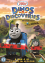 DinosandDiscoveries(UKDVD).png
