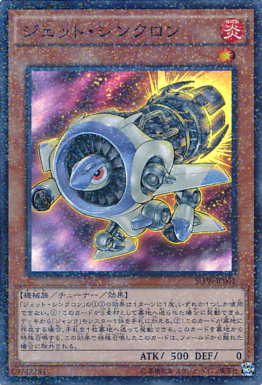 The Junk Doppel Discussionthread JetSynchron-SD28-JP-SPR