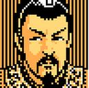 Cao Pi (ROTK).png