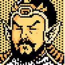 Cao Ren (ROTK).png