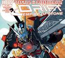 Drift Empire of Stone - 1