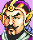 Cao Ren (ROTK2).png