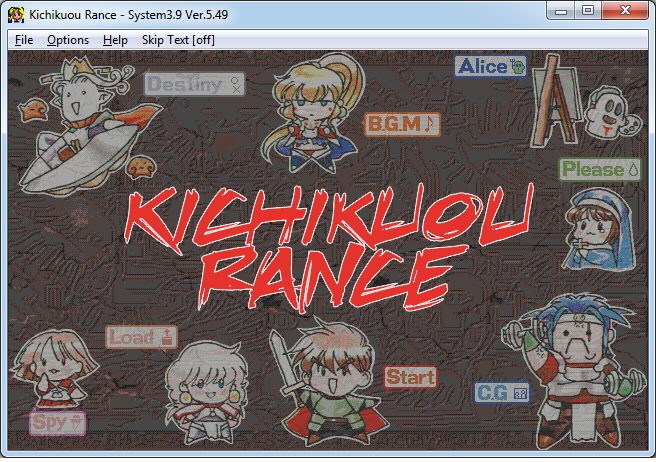 Kichikuou_Title_Screen.jpg