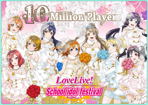 http://img1.wikia.nocookie.net/__cb20141214164017/llsif/images/thumb/f/f1/10M_World.png/508px-10M_World.png