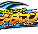 Cross Fight B-Daman eS