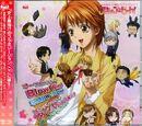 PS2 Album Booklet