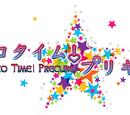 Taiko Time! Pretty Cure
