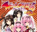 To Love-Ru Darkness ~Little Sisters~ (Novela)