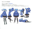 Anime Ene cuerpo.png