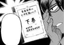 Haruma reveals that Noa has V2.png