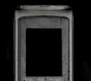 Диктофон из атриума