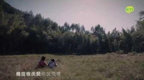 《兩杯茶》完整版 - 主唱 劉美君