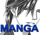 Ren Tsuruga/Anime Gallery