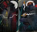 Разбойник (Inquisition)