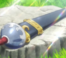 Liz's Sword