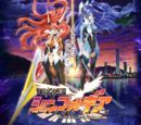 Superb Song of the Valkyries Symphogear
