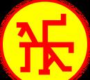 Imperio Romano Oriental