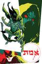 Batwoman Vol 2 38 Textless.jpg