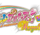 Smile PreCure! Royal Prince