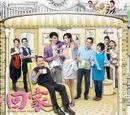 無綫電視2010年代背景劇集