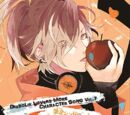 Diabolik Lovers MORE CHARACTER SONG Vol.7 Yuma Mukami (character CD)